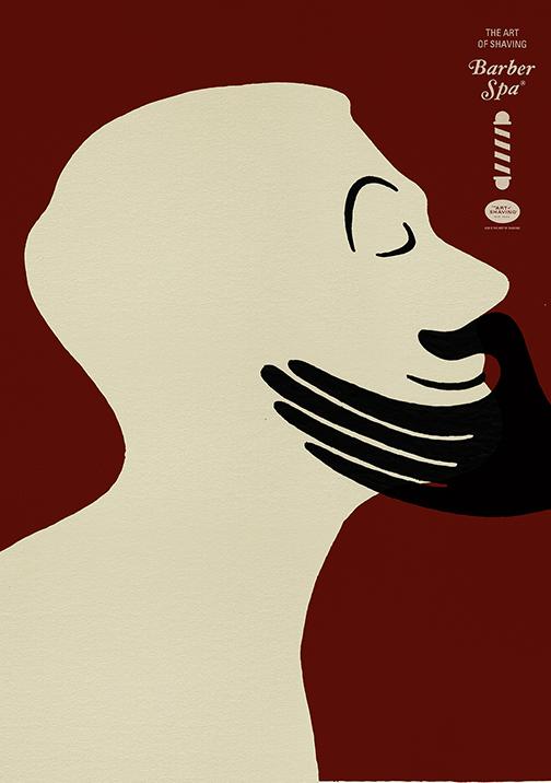 beard6sas.jpg