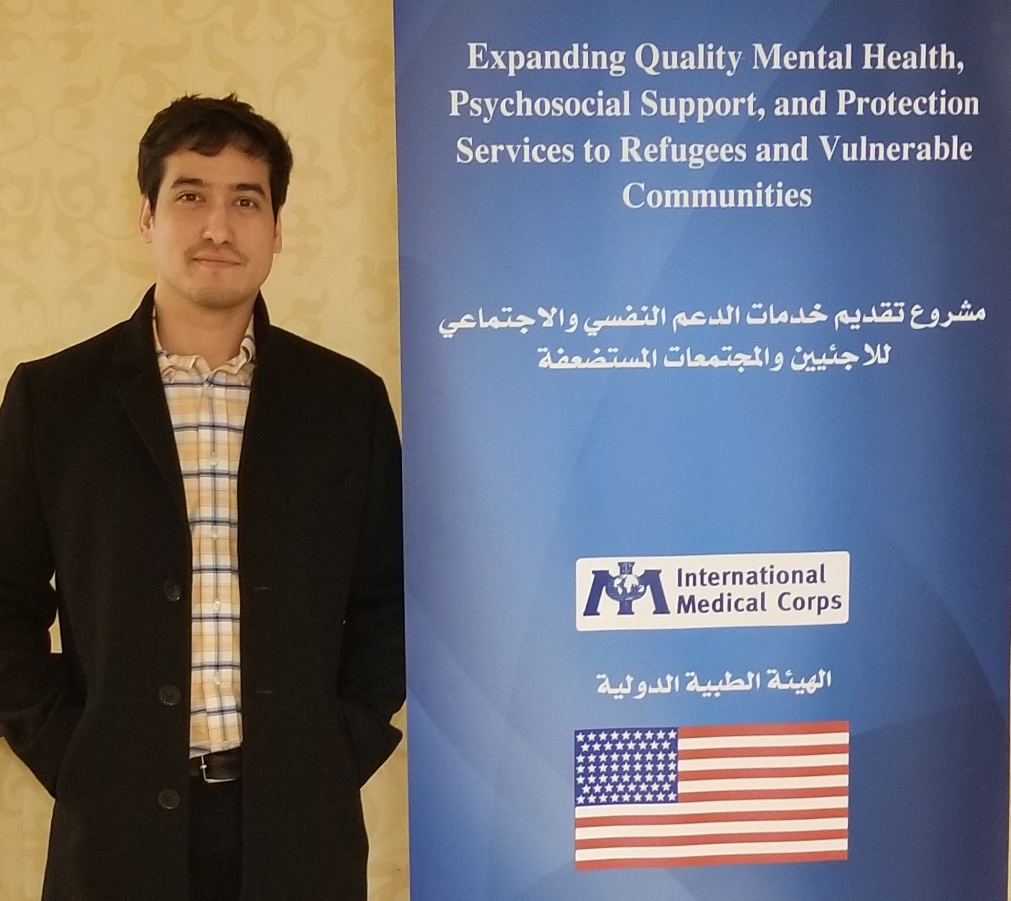 At the IMC confrence on on mental health and psychosocial support services among refugees and vulnerable Jordanians.