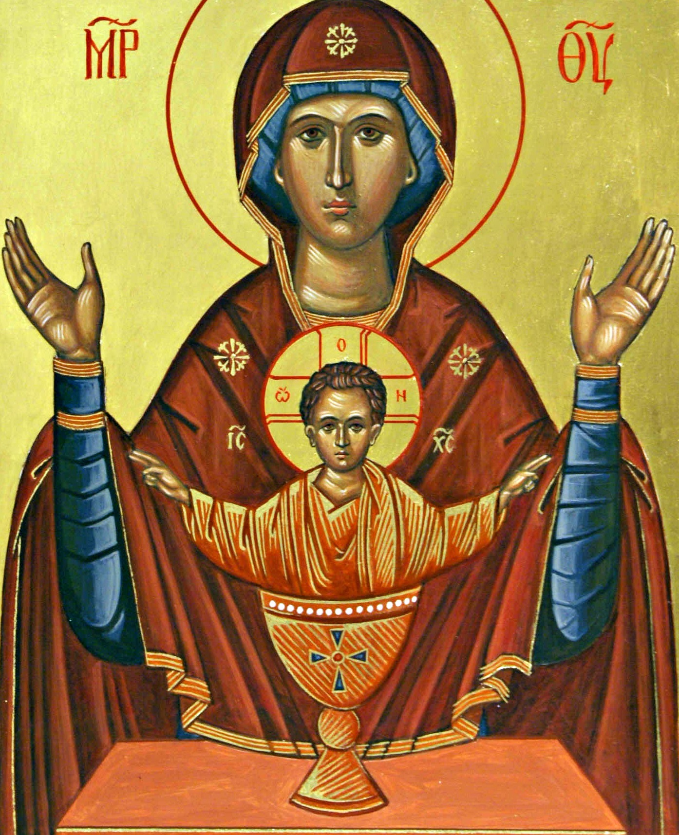 The Mother of God of the Inexhaustible Cup