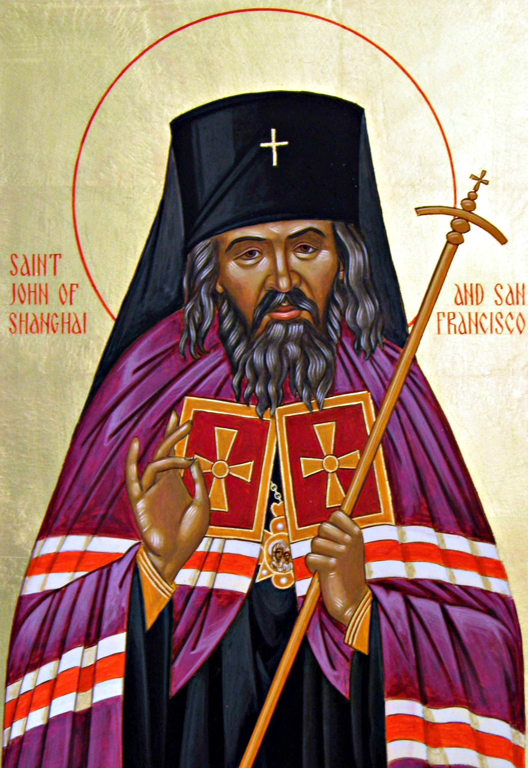 Saint John of Shanghai and San Francisco