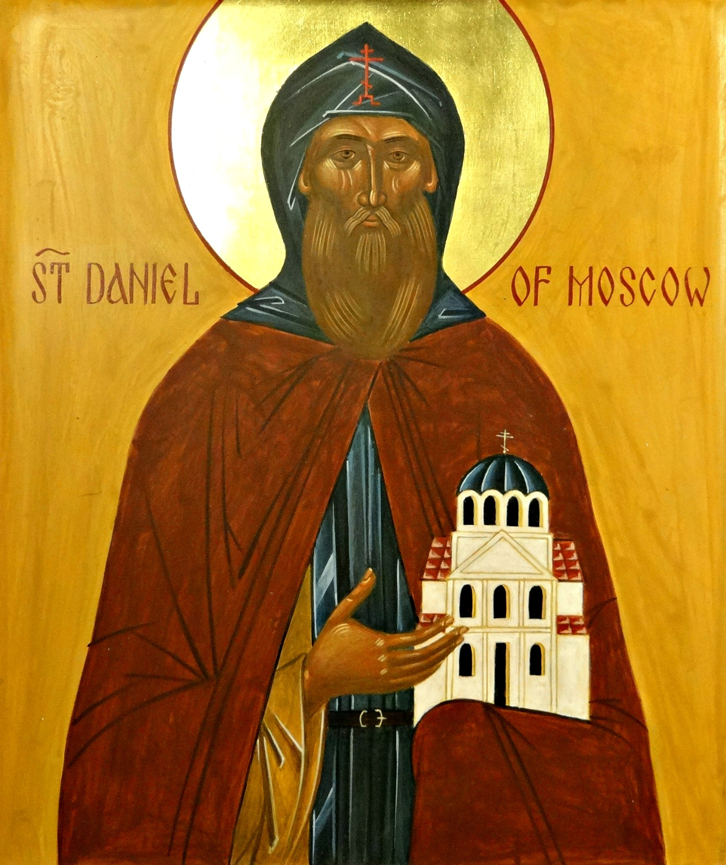 Saint Daniel of Moscow