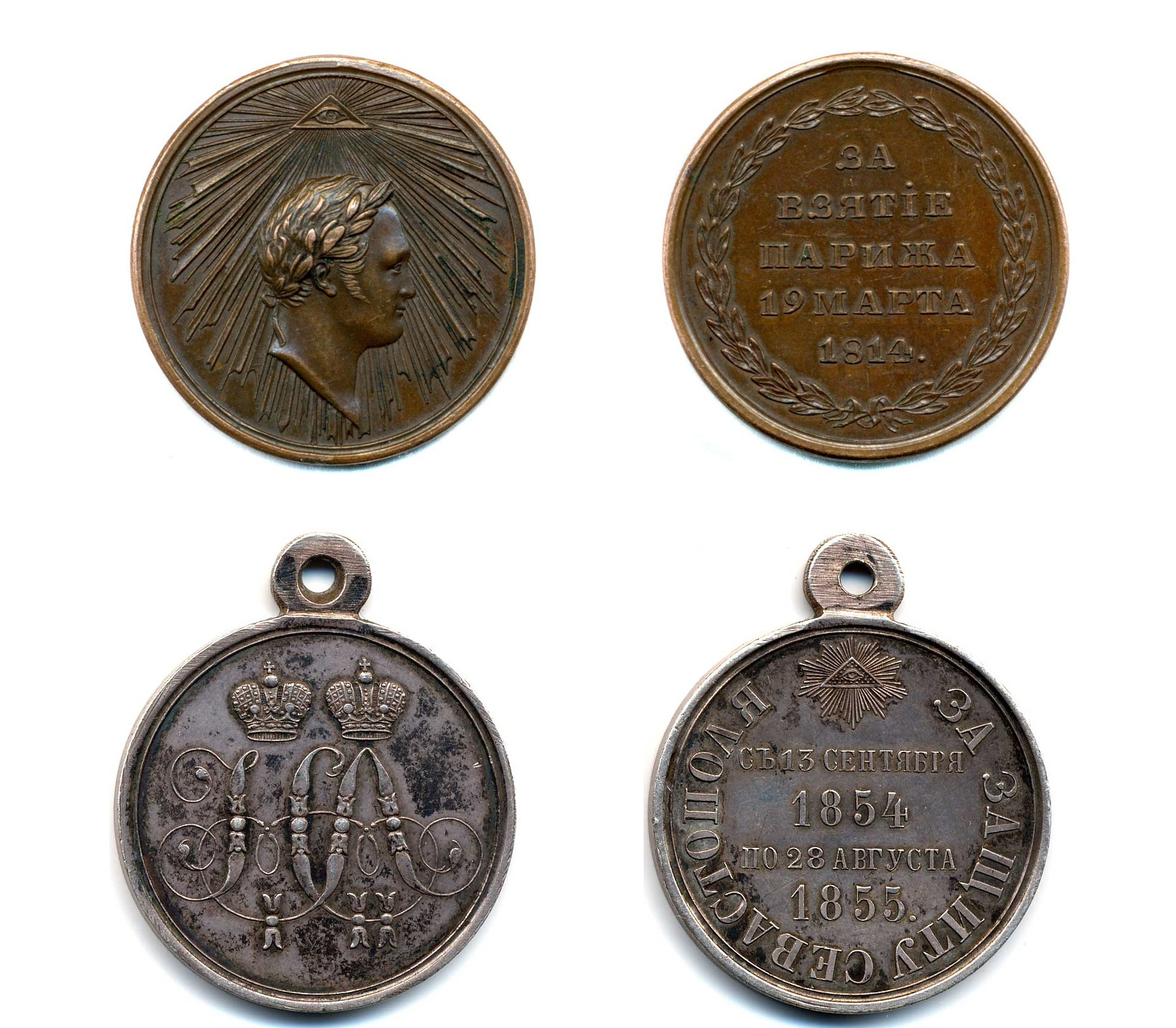 medals-of-the-russian-empire-1528451_1920.jpg
