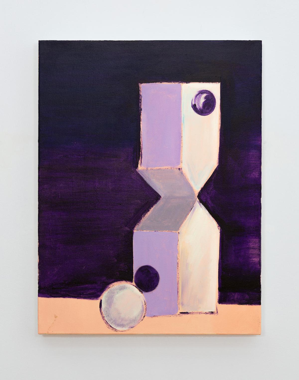 Checkpointer  2019 Acrylic on canvas 60x45cm
