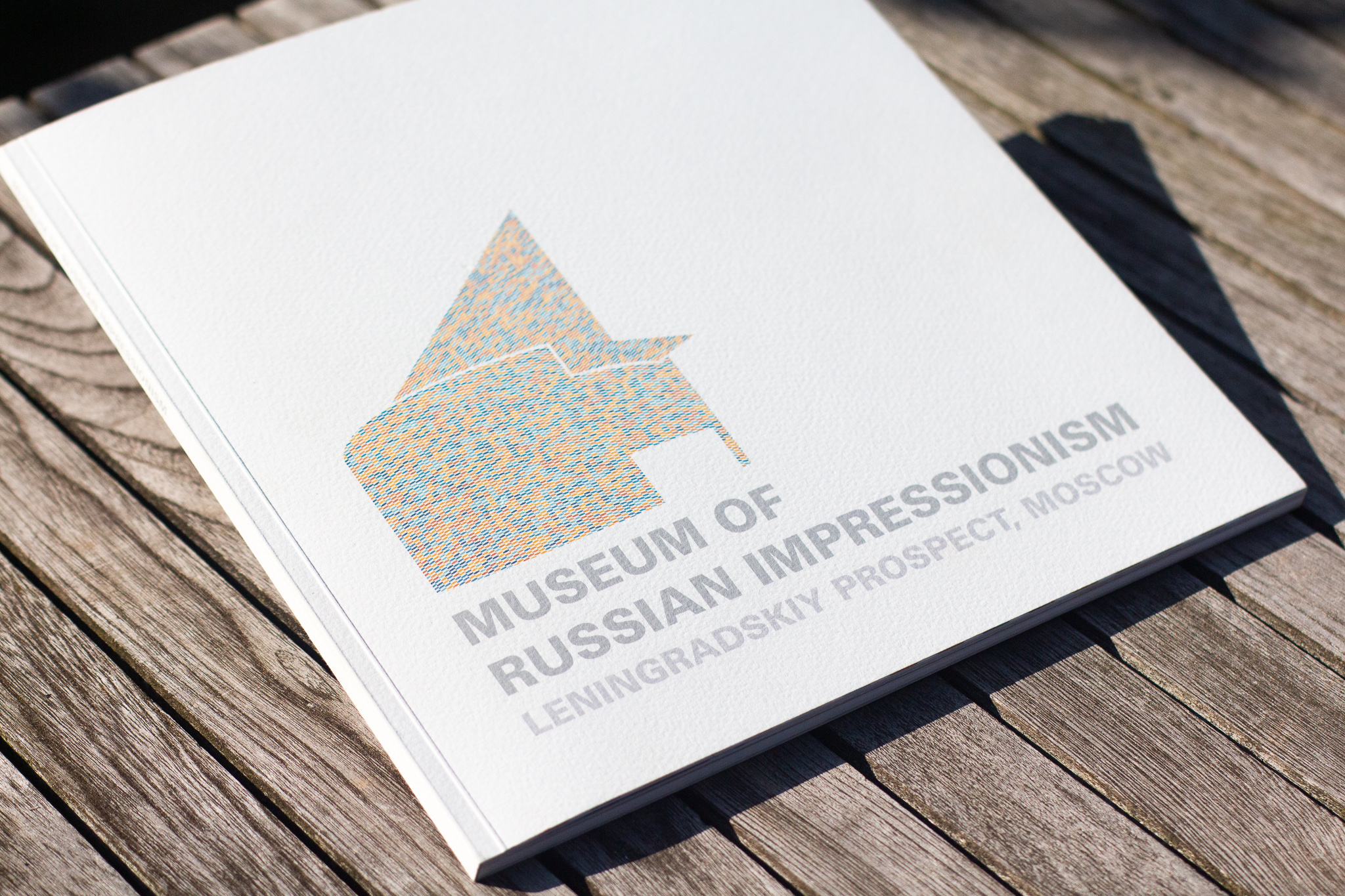 The Museum of Russian Impressionism