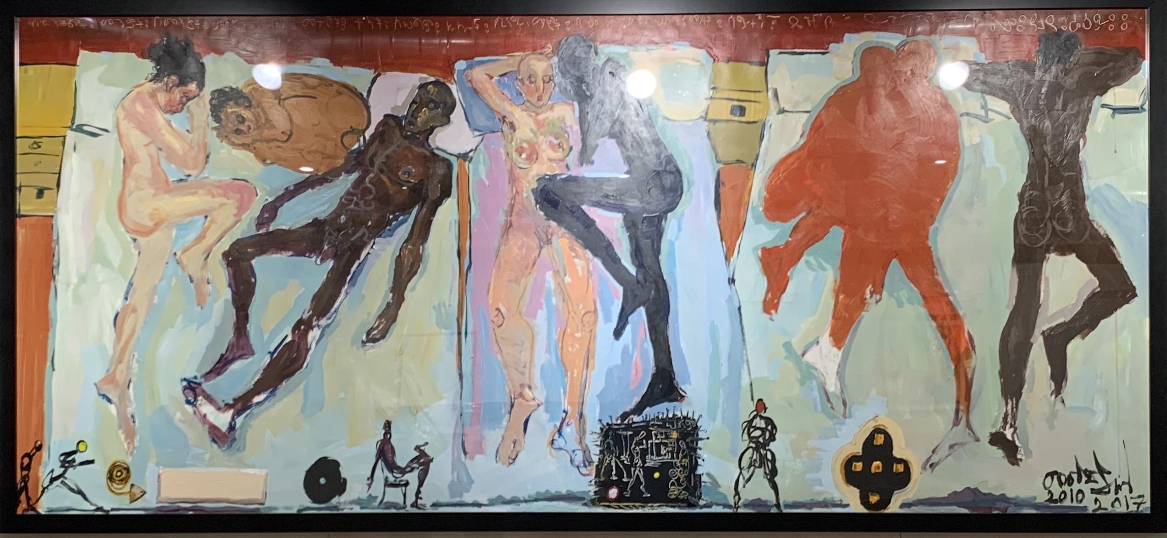 Untitled #3 - Merid Tafesse