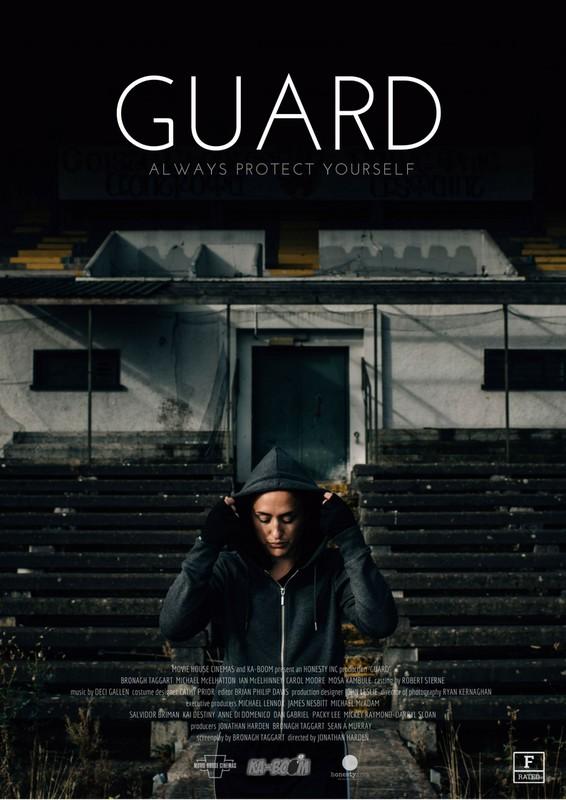 GUARD_poster_A4.jpg
