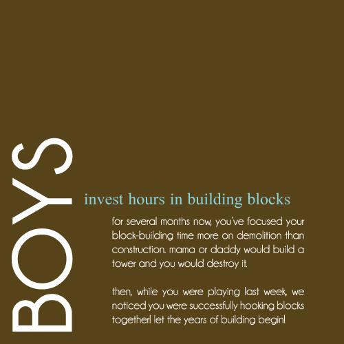 17-blocks