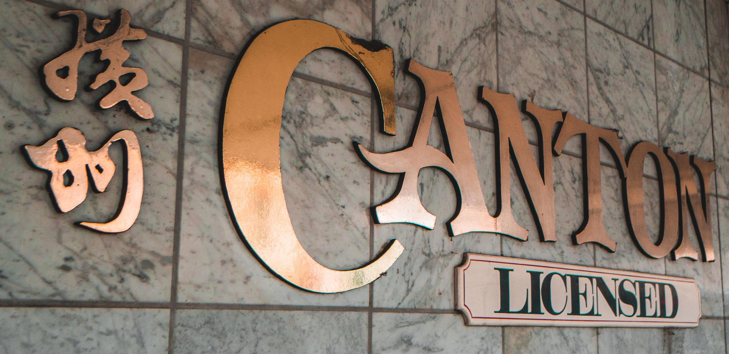 Canton (Web) (3 of 21).jpg