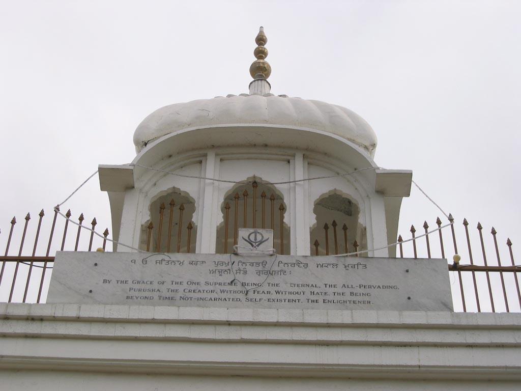 Copy of Sikh Temple Wooli010.JPG