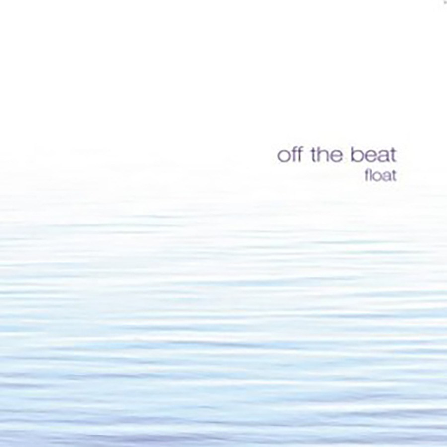 Float, 2005