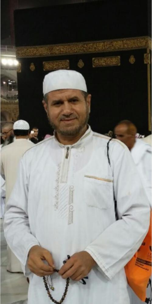 Sheikh Hani Salem.png