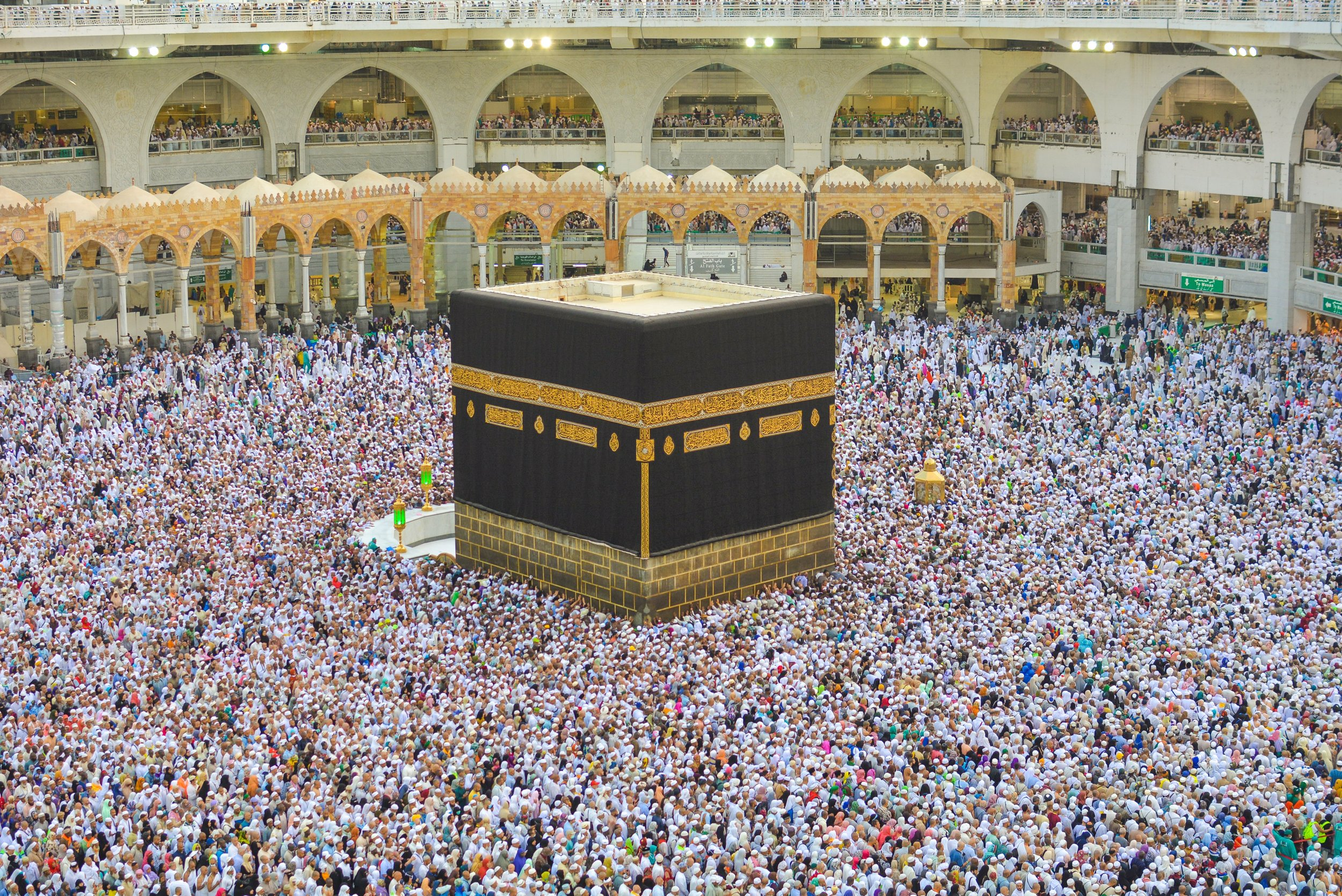 Mecca Picture.jpg