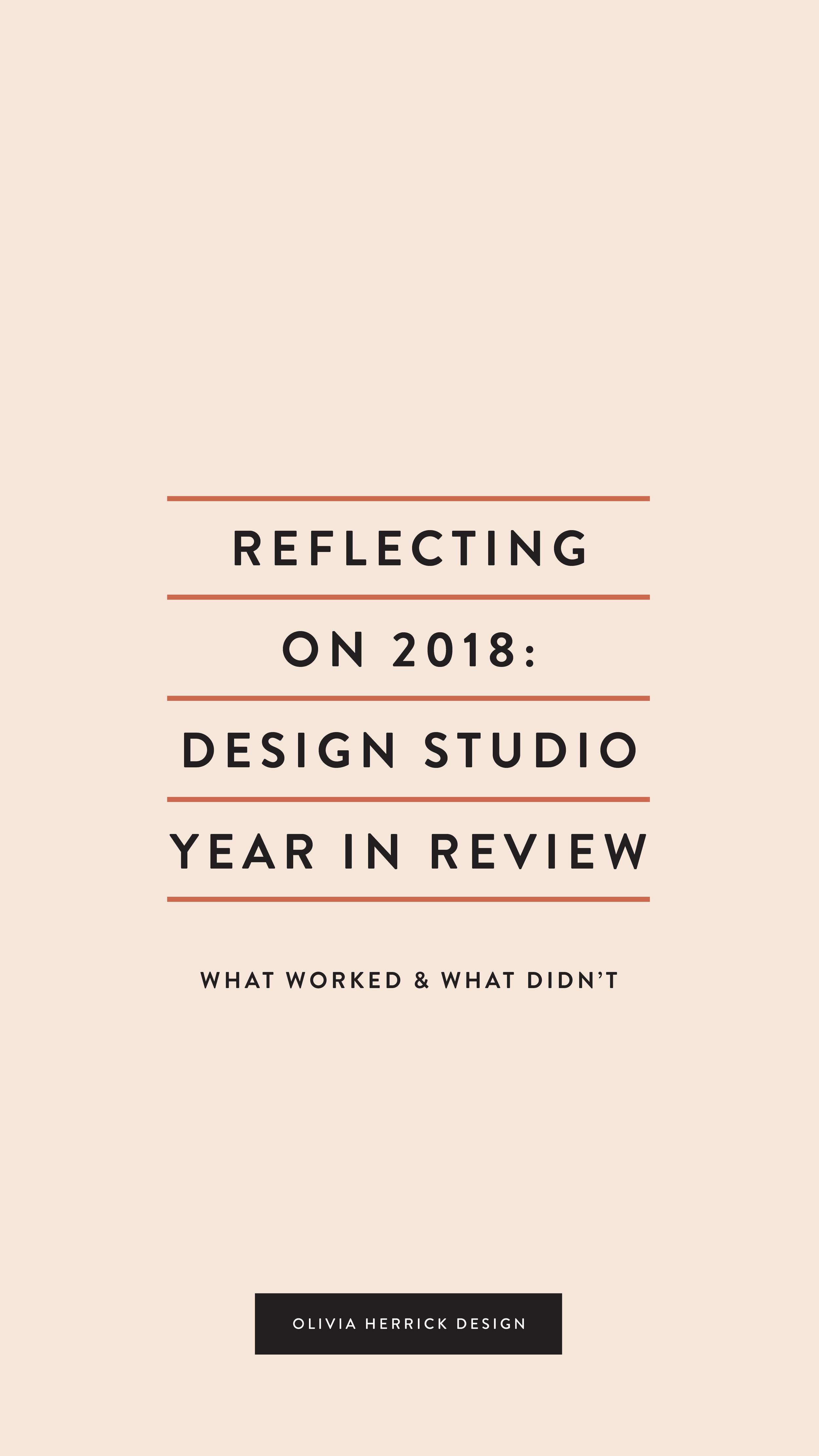 olivia-herrick-design-year-in-review-01.png