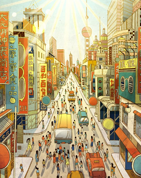 Victo Ngai, Guest Speaker 2019