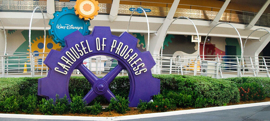 Photograph of Carousel of Progress, used as inspiration for Mike's custom engagement ring by Takayas