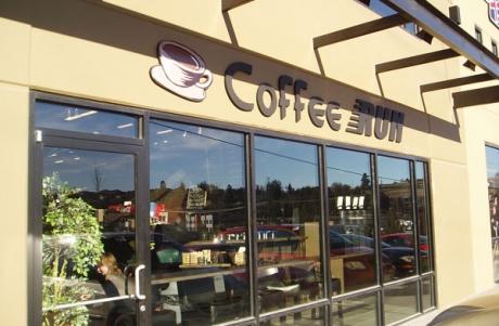 l_Coffee Run.jpg