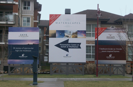Waterscape Billboard.jpg