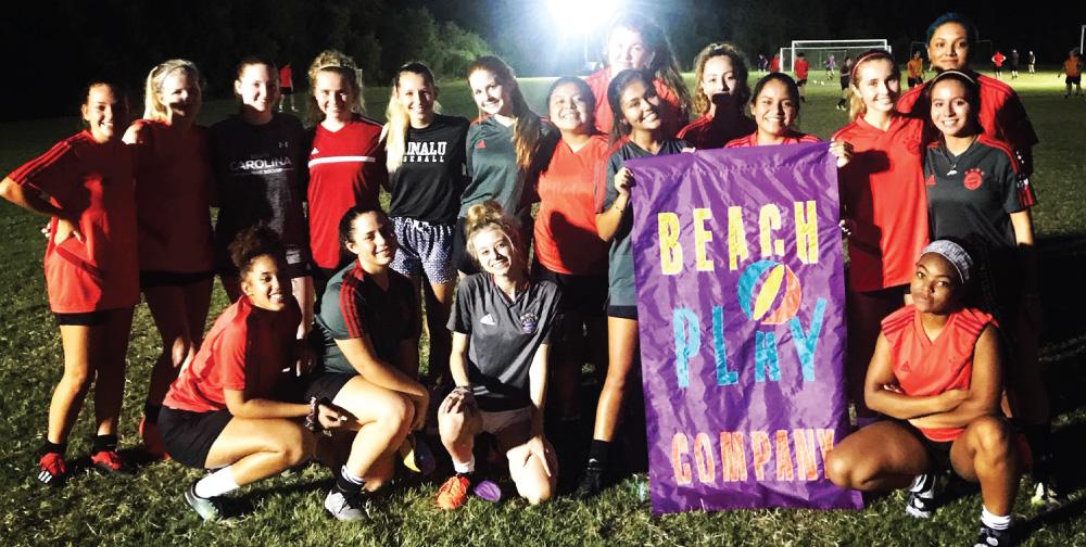 beach-play-sports-team.jpg