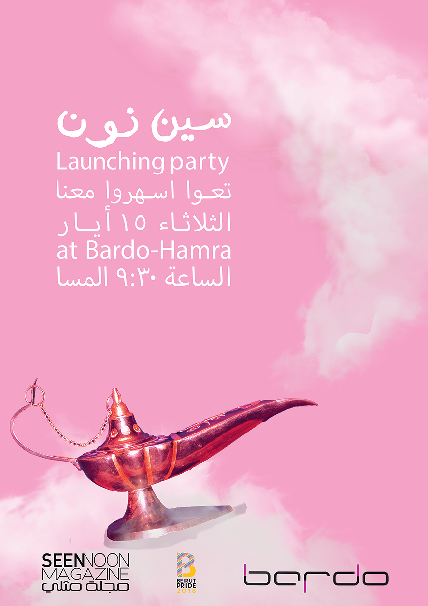 launching-poster-Final-copy.png