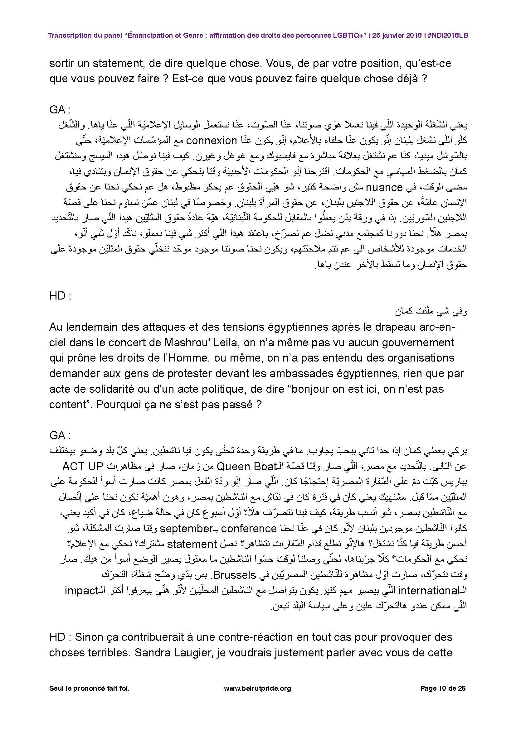 Transcription Nuit des idées 2018_Page_10.jpg