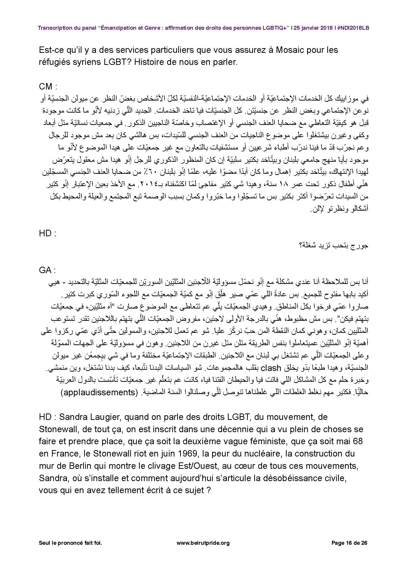 Transcription Nuit des idées 2018_Page_16.jpg