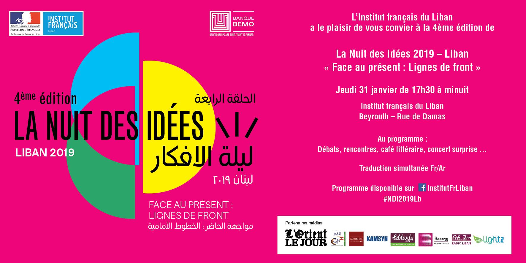 Nuit des Idées 2019 - invitation.jpg