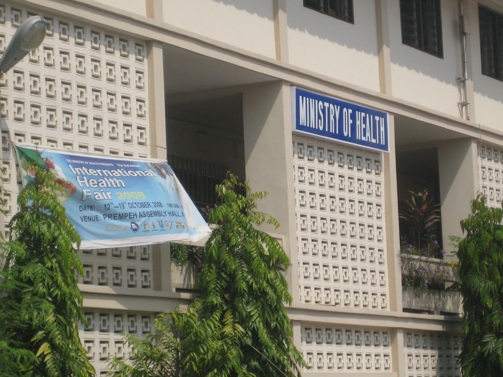Ghana Ministry of Health