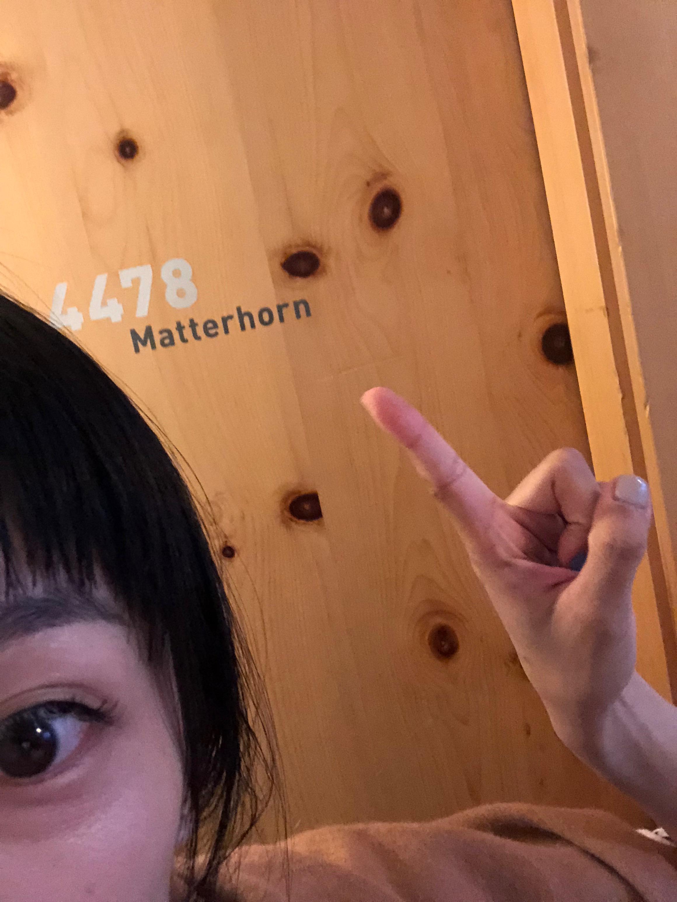 這次這巧入住海拔4478的 Matterhron