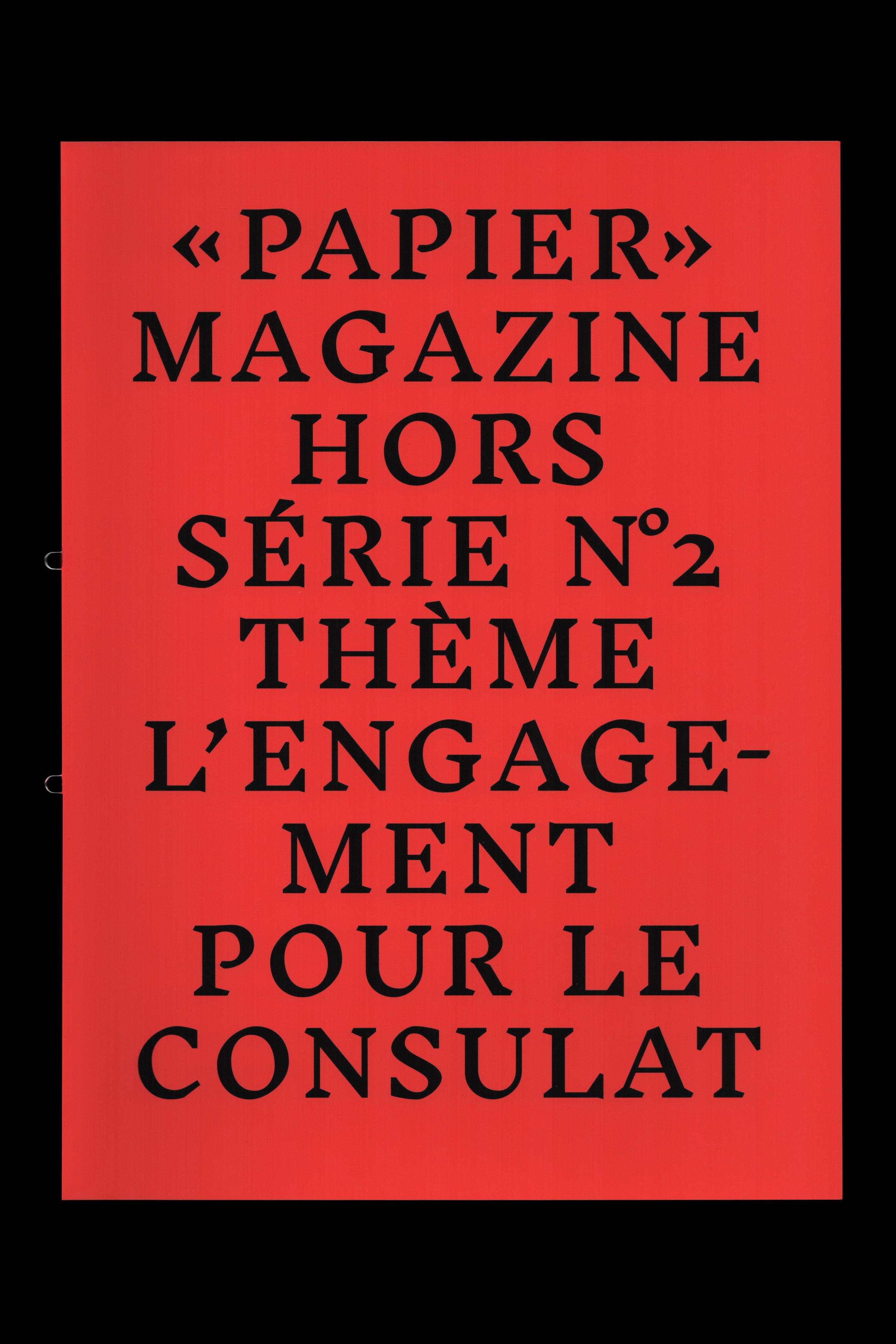 Le consulat_couv.jpg