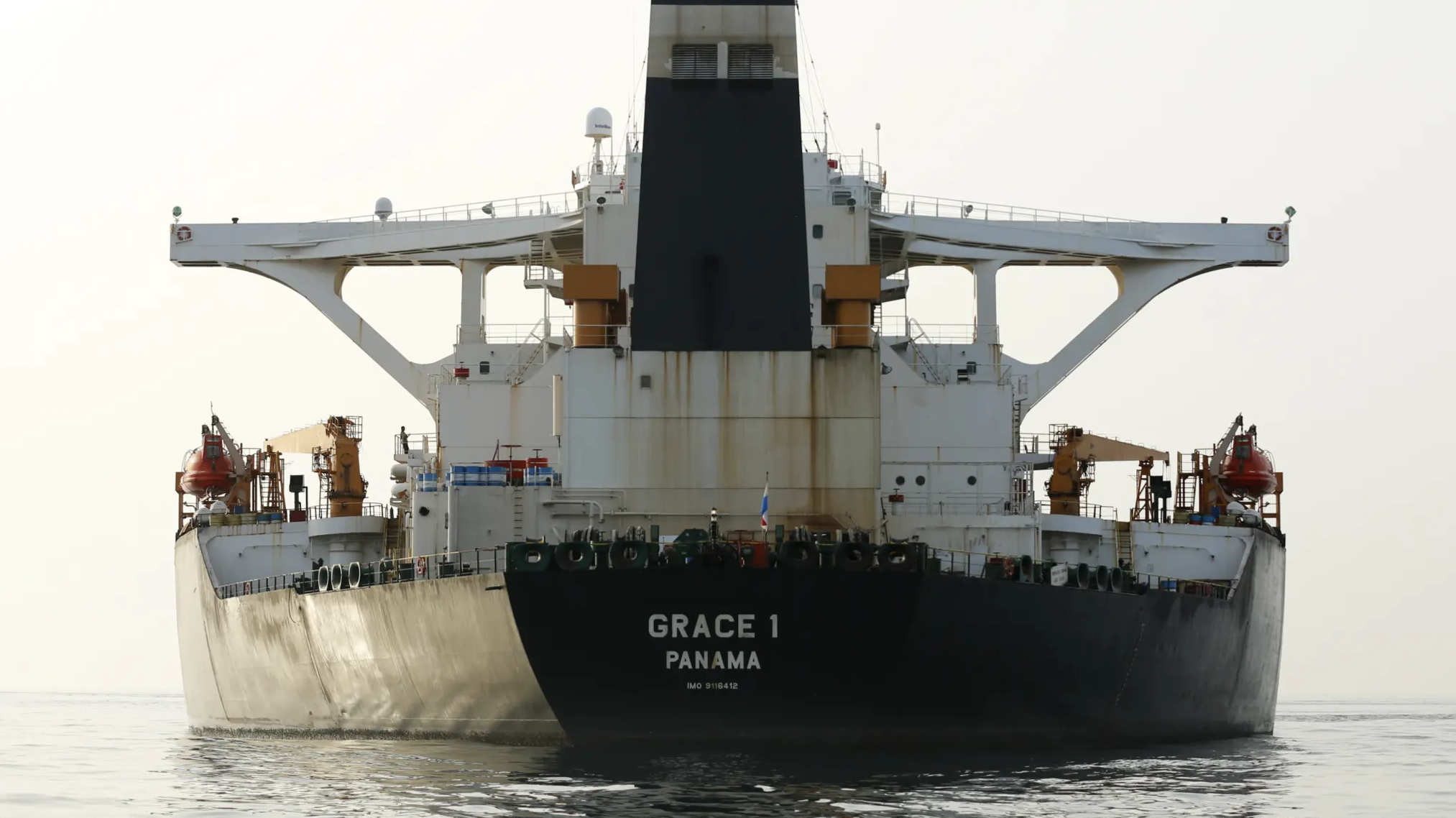 Impounded Iranian crude oil tanker Grace 1 anchored off the coast of Gibraltar on July 20. Bloomberg