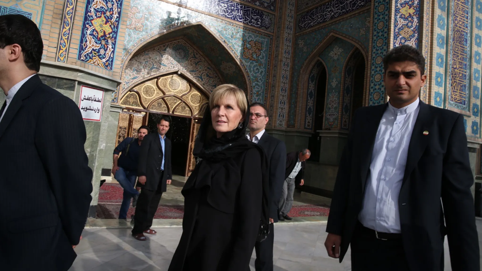 Former foreign affairs minister Julie Bishop in Iran in 2015. Photo: Andrew Meares