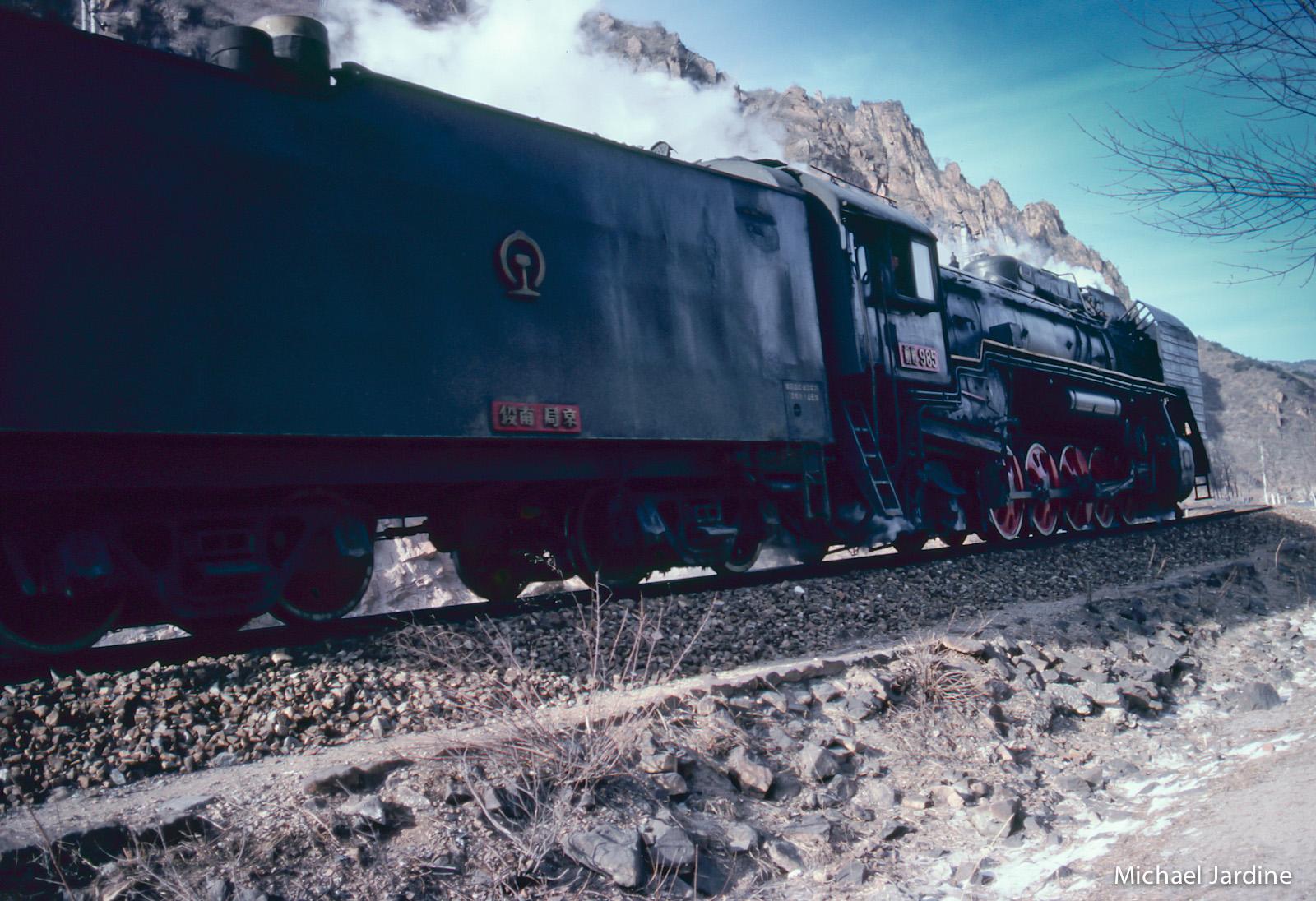 1980-134-2.jpg
