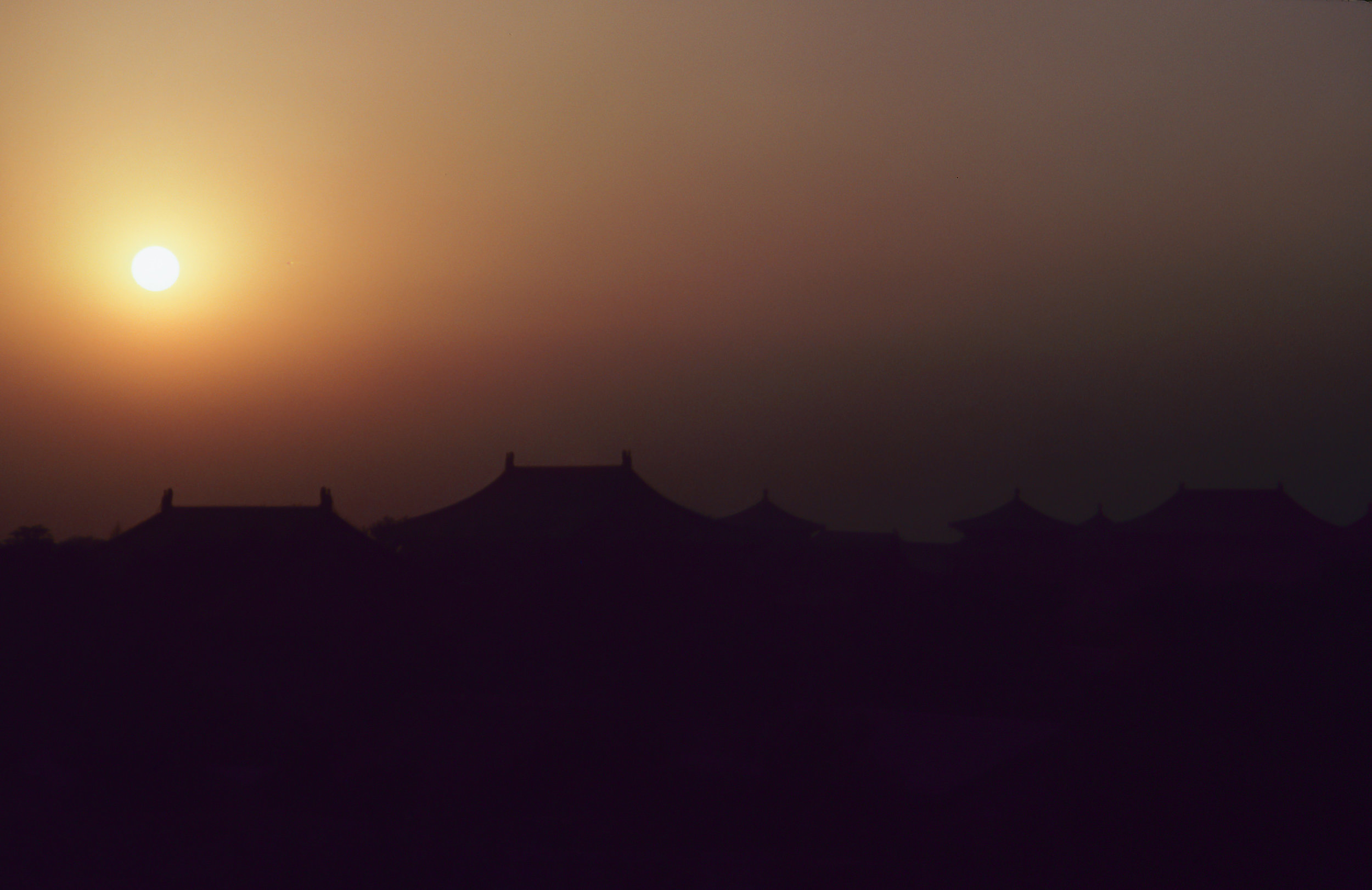 Forbidden City, 1980