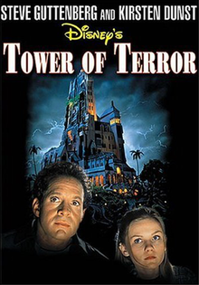 Tower of terror - Remember the glory days of Disney Channel pre-Miley Cyrus? Tower of Terror sure didn't break any box office records but if you love the ride at Disney World, you'll love this movie. Young Kirsten Dunst and Steve Guttenberg work to solve the mystery of the sweet ghost fam that lives in the hotel. Can I join that team?