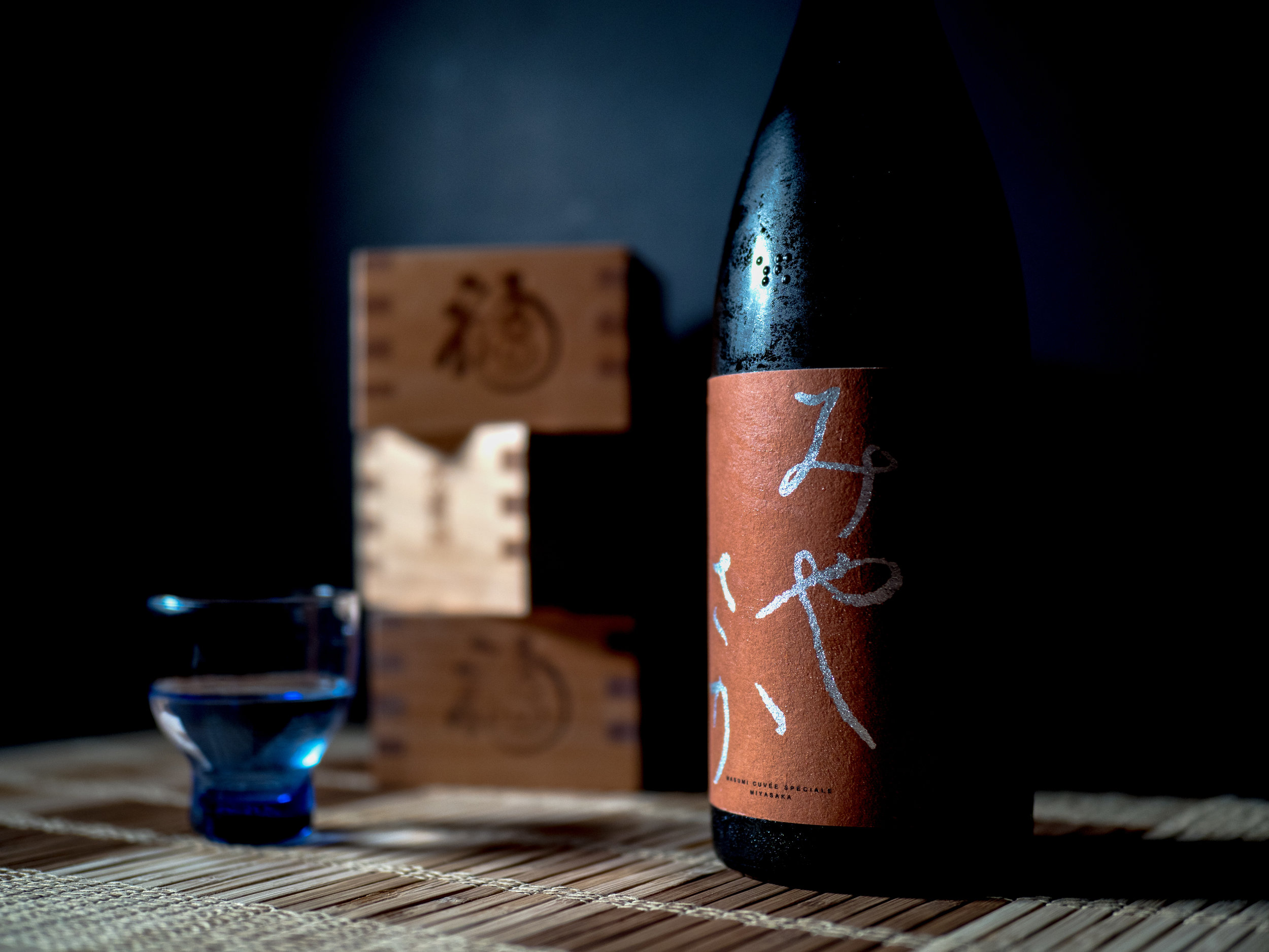 Musings by the Masu - Sake Science 101 - Low Key Sake Bottle