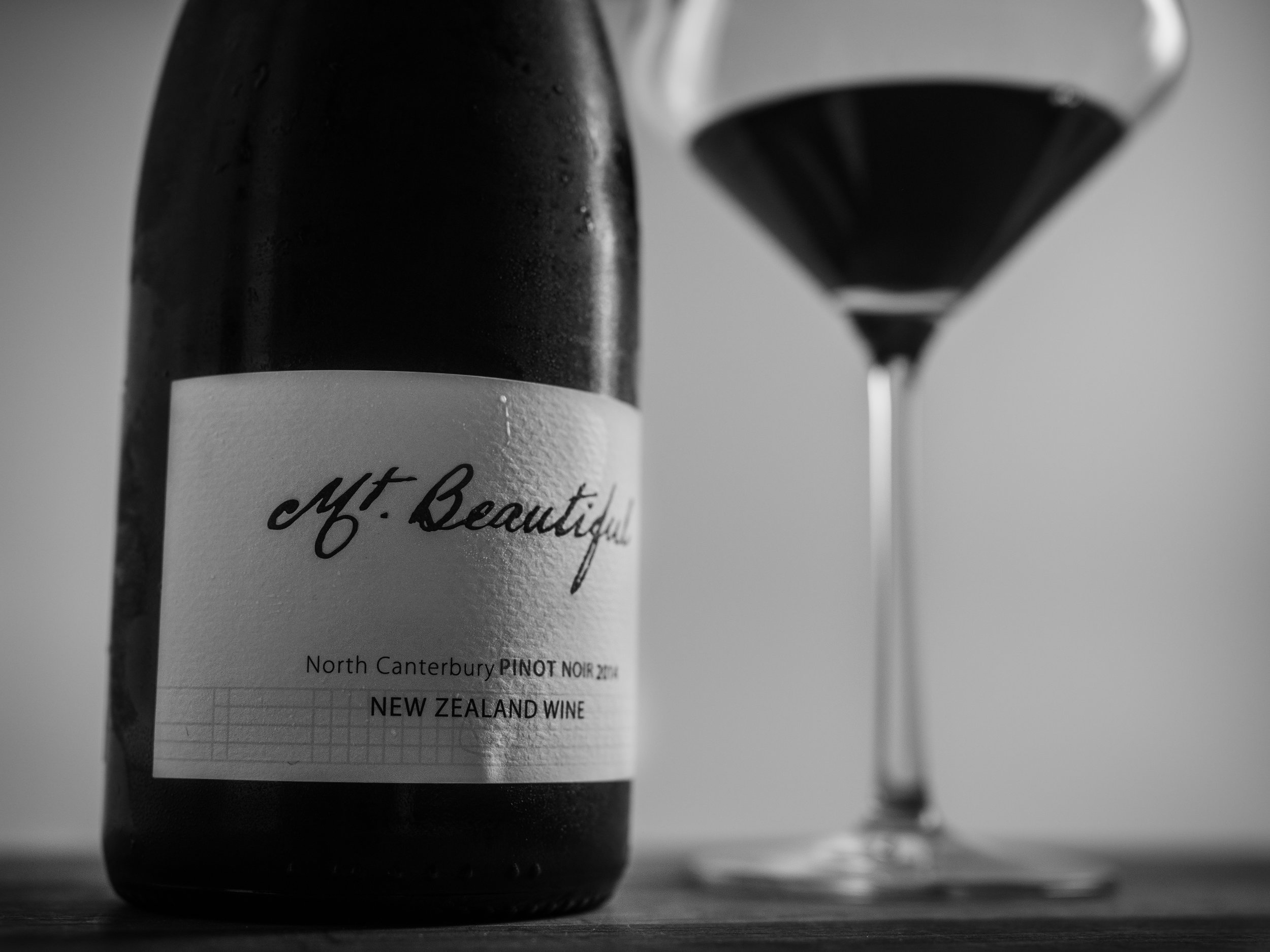 Musings by the Glass - The Pineapple-Kiwi Combination - Vintage Pinot Noir from Mt. Beautiful Winery in New Zealand
