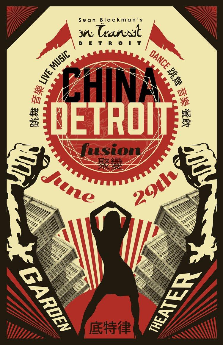 JUNE ~ CHINA    CHINA  Detroit Fusion