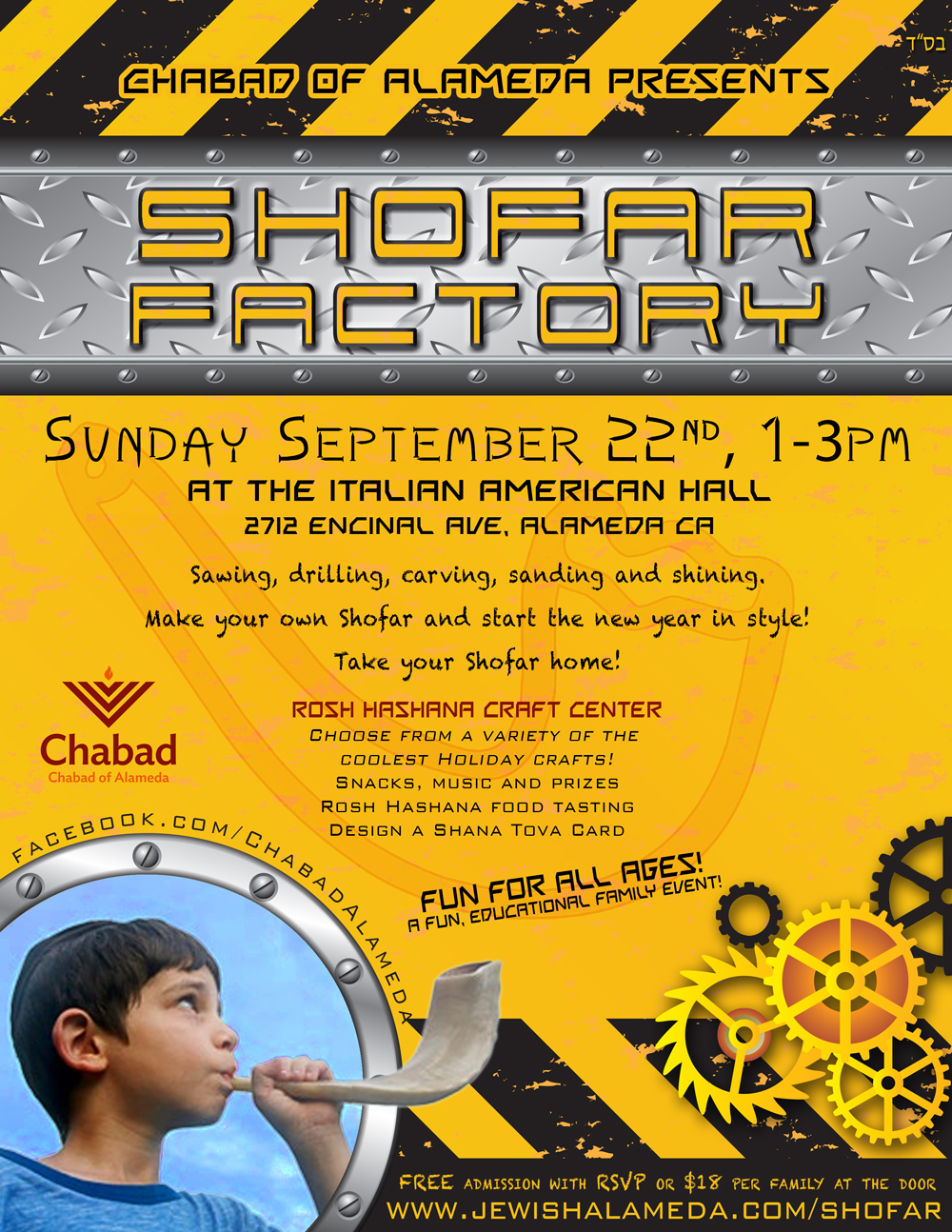 Shofar-Factory-Alameda (2).jpg