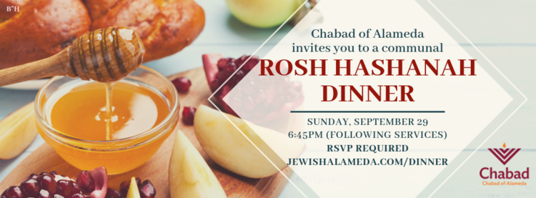 Copy of Copy of Community Rosh Hashanah Dinner.png
