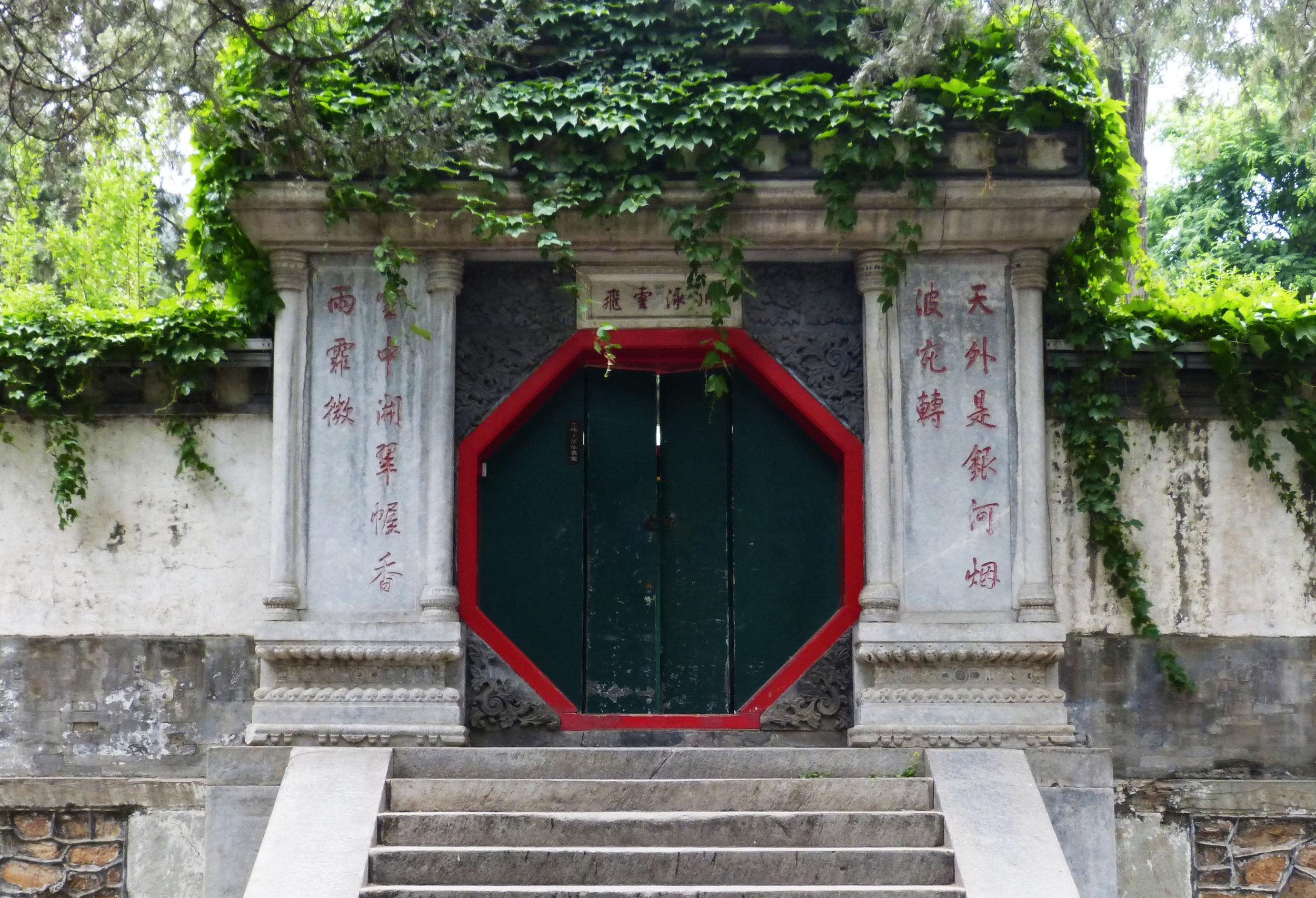 Beij, Summer Palace