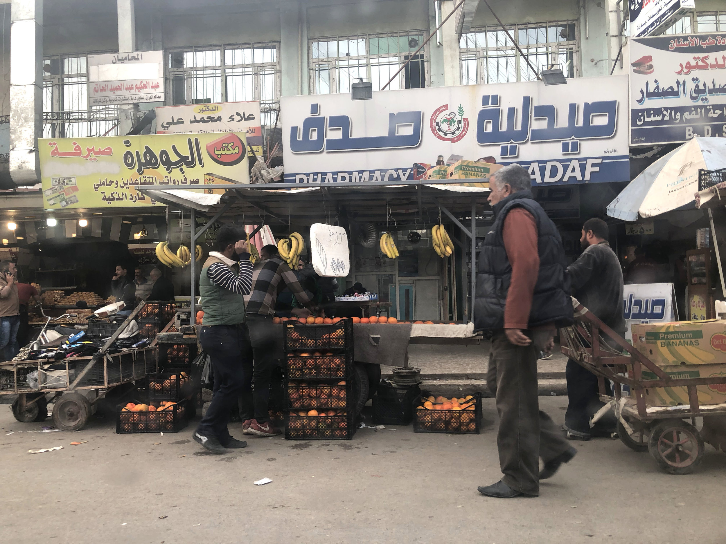 Life is returning to normal at a marketplace in eastern Mosul. November, 2018. (Rebecca Gibian)