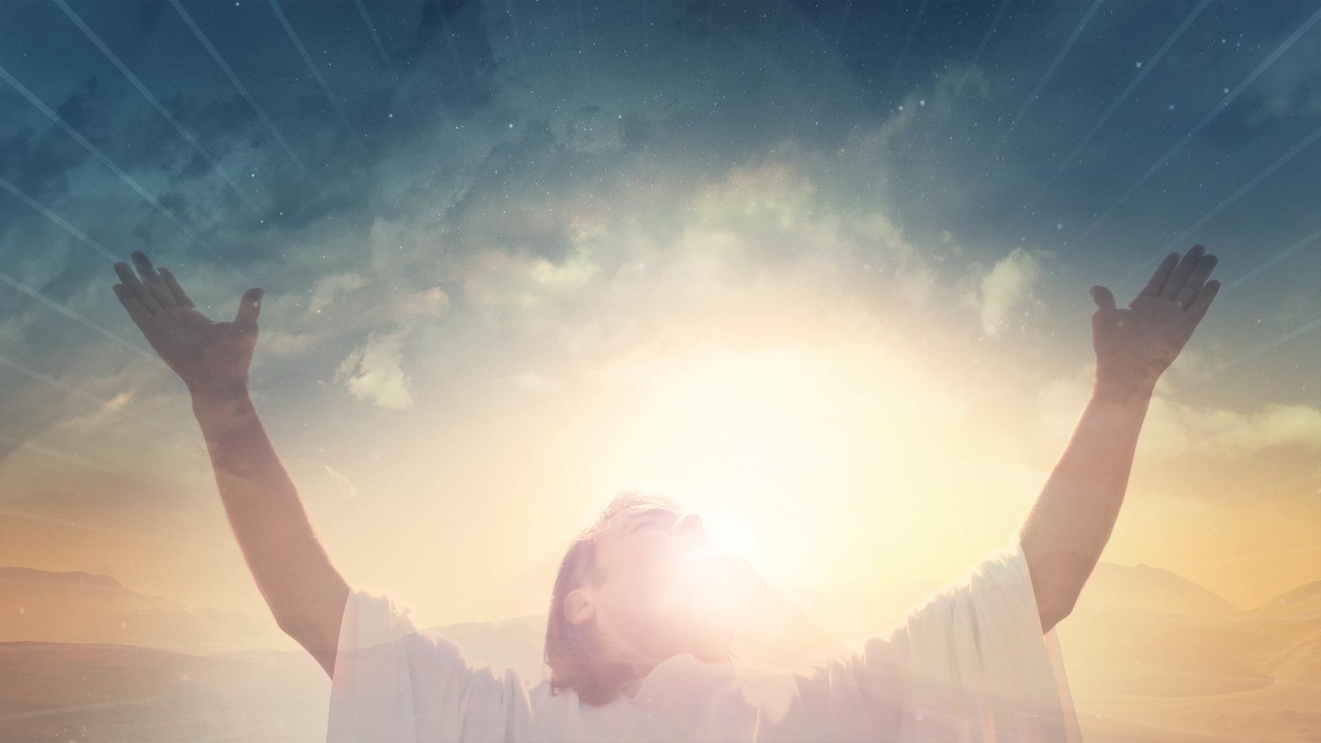 Worship The Lord -