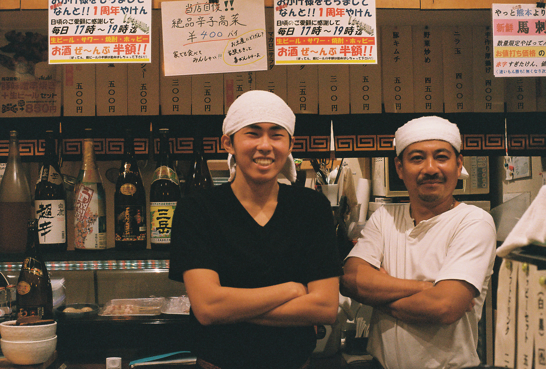 Shinjuku ramen shop owners