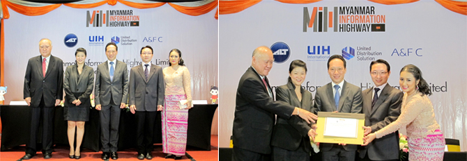Mr. Vichai Bencharongkul, President of Benchachinda Holding Company Limited (BCH) (center)together with Miss Preeyaporn Tangpaosak , ALT(2nd from left) Mr. Nuthapong Temsiripong ,UDS(2nd from right) Miss May Thu Kyaw, A&FC(Right) and business partners jointly set up Myanmar Information Highway Limited(MIH) to enhance Myanmar's broadband services.