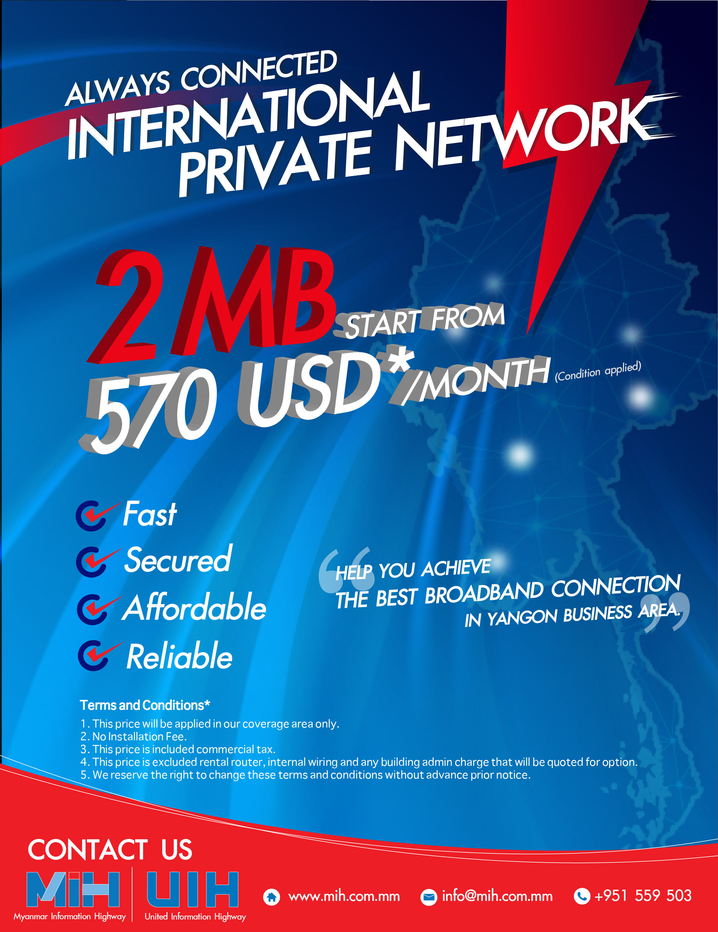 promation-international-private-network-mih.jpg