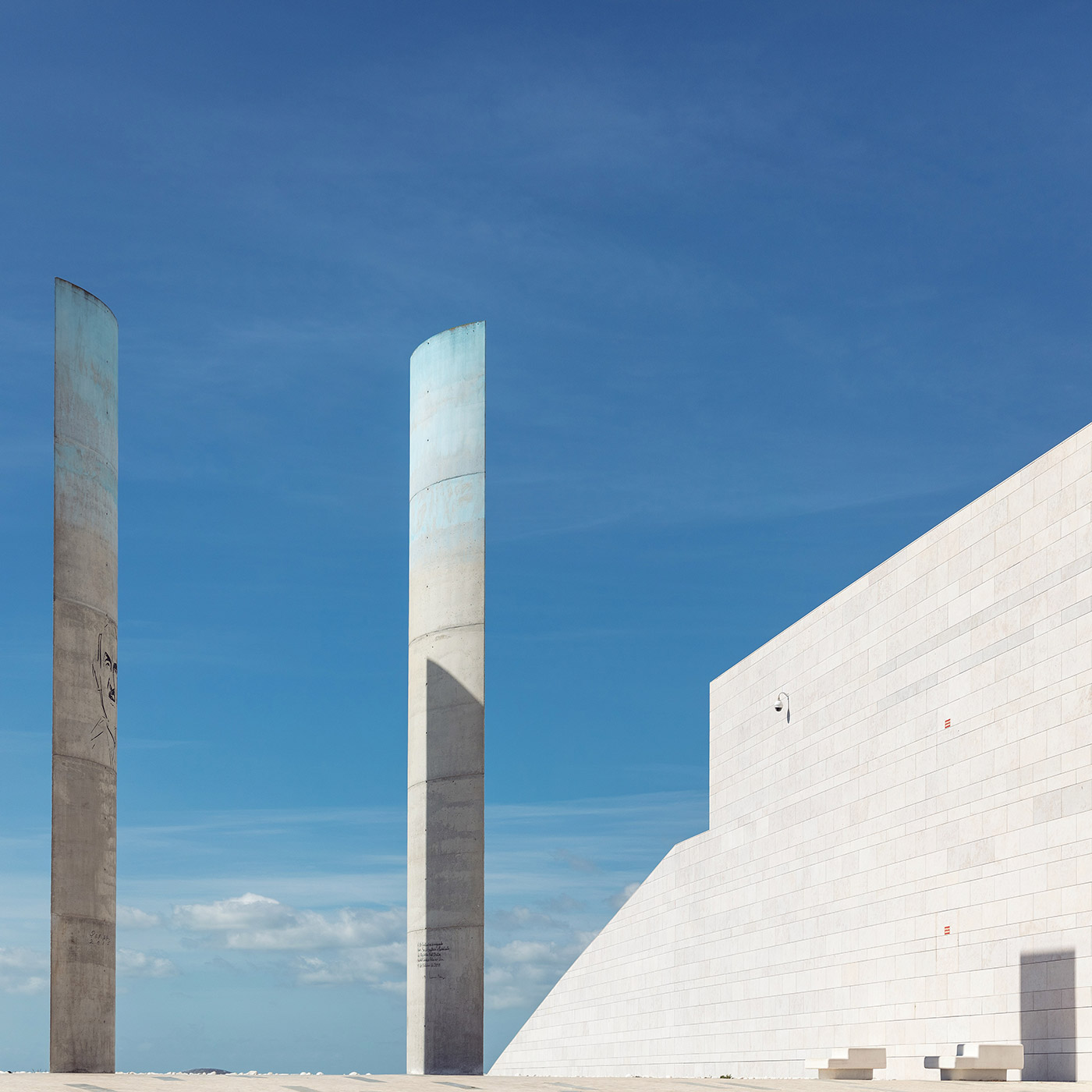 Copy of Champalimaud Center for the Unknown . Location: Lisbon, Portugal .  Architect: Charles Correa Associates