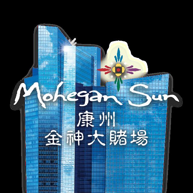 MOHEGANSUN_LOGO_OOH_CMYK_Chi_SM.PNG