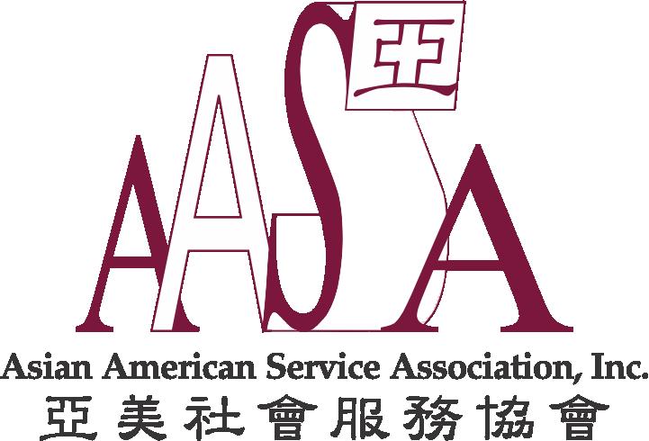 AASA Logo.png