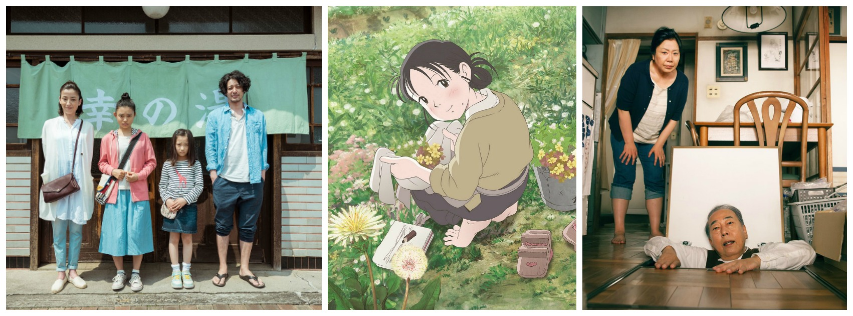 Her Love Boils Bathwater, In This Corner Of The World, Danchi (The Projects)