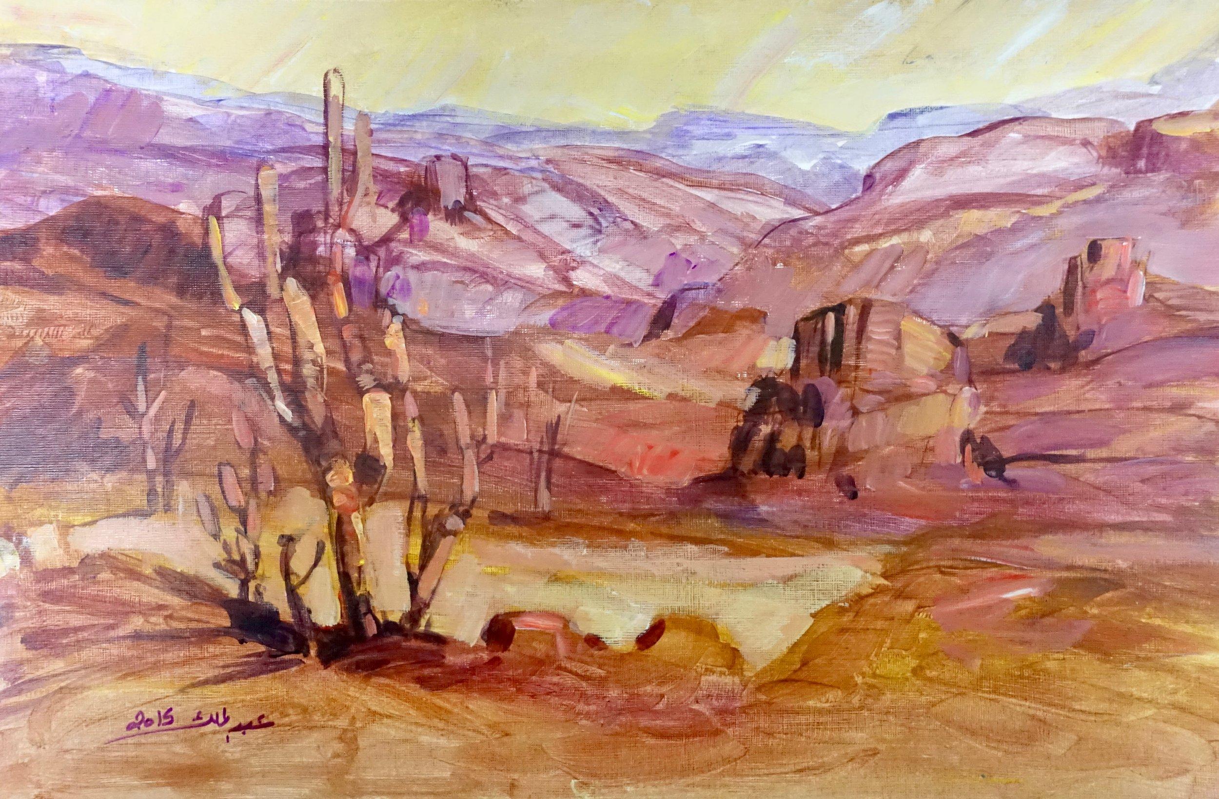 Abdualmalik Abud, Desert Landscape, 2015.